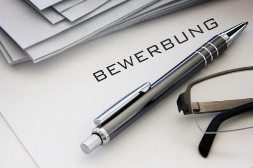 "Serie ""BWL Berufe"": HR Business Partner"